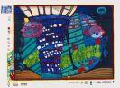 Hundertwasser, Friedensreich - Silkscreen in colors