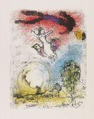 Georges Pompidou - La poésie