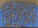 Willi Baumeister - Blaue Mauer