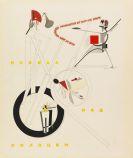 El Lissitzky - Plastische Gestaltung der Elektro-Mechanischen Schau «Sieg über Sonne»