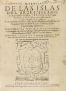 Marcello de Ribadeneyra - Historia de las Islas del Archipielago