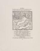 Publius Vergilius Maro - Eclogen Bd. 1. Illustriert von Maillol