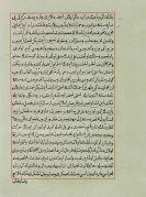Nazemi Zadeh - Geschichte Timurs (türk. Druck)
