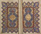 Manuskripte - Hadith. Abschrift des 19. Jh.