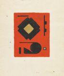 Erich Buchholz - Komposition 0025