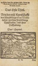Georg Rollenhagen - Froschmeuseler