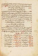 Manuskripte - Arabisches Manuskript
