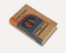 Gustav Schiefler - Die Graphik Ernst Ludwig Kirchners, Band I, Vorzugsausgabe