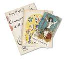 Marc Chagall - 6 Kleinschriften und Kataloge, in 7 Bänden