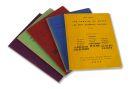 Max Ernst - Une semaine de bonté. 5 Hefte