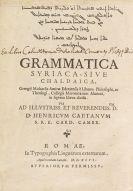Gregorius Michaelis Amira - Grammatica Syriaca