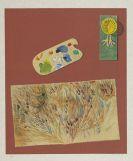 Max Ernst - Char, René, Dent prompte (VA mit Suite), 2 Bände